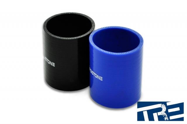 Straight Silicone Hose Couplers 2.00""