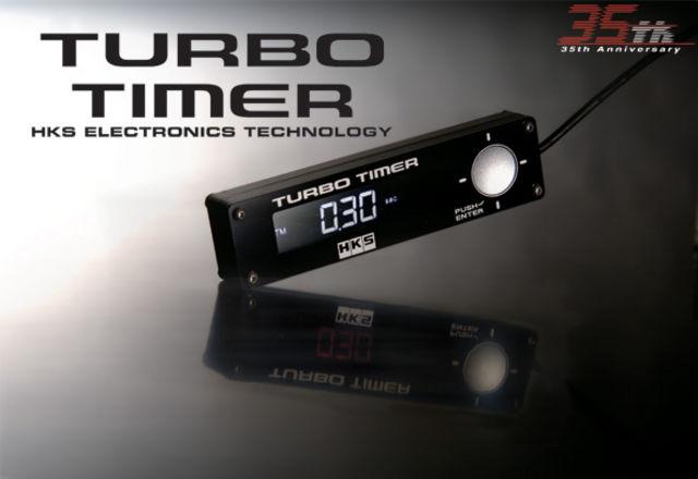 HKS Turbo Timer (Type 0)